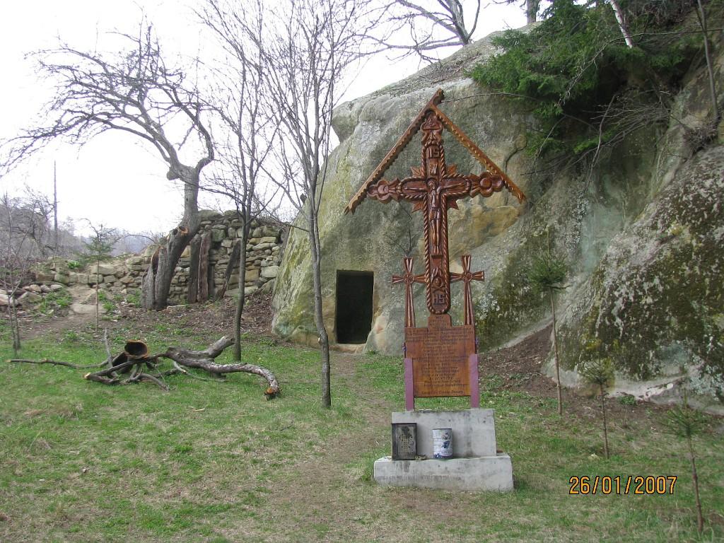 in_curtea_bisericii